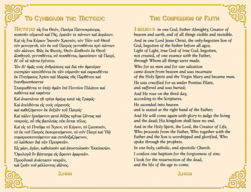 The Creed with Scriptural References